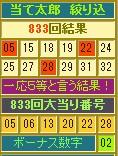 2014y01m27d_185622060.jpg