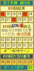 2014y01m28d_160307608.jpg