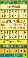 2014y02m01d_153539256.jpg