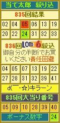 2014y02m04d_195511818.jpg