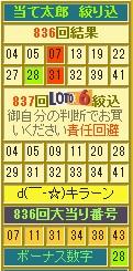 2014y02m08d_115356596.jpg
