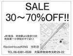 ラケットハウスキング元町店オープン記念SALE