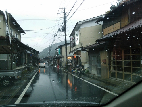 2013-11-04-15-23-51_photo (500x375)