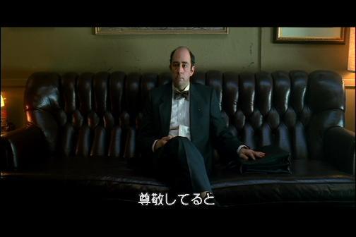 se7en-Richard Schiff