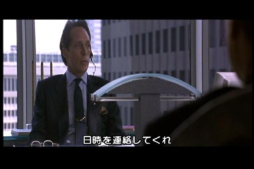 heat-William Fichtner