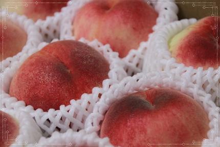 peach_up.jpg