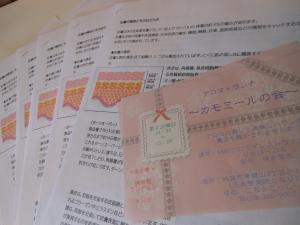 DSCN0851_convert_20130709214247.jpg