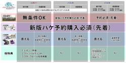 20130524033030_000.jpg