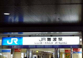 rie7316.jpg