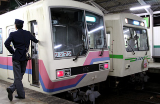 rie7328.jpg