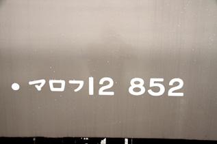 rie7370.jpg