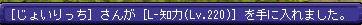 6.12オルリーレア