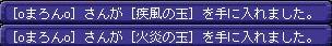 6.17竹の峡谷レア