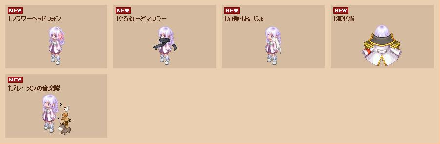 百花繚乱6.19更新