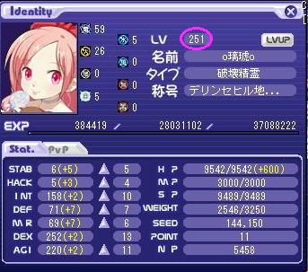 7.12破壊レベルアップ2