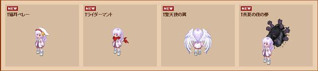 百花繚乱7.17更新