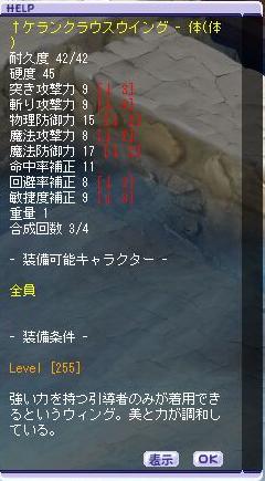 7.25勲章交換品