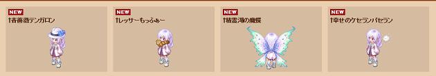 百花繚乱7.31更新