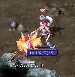 8.13混乱ボス