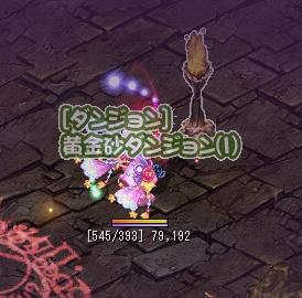 8.22黄金砂ダンジョン