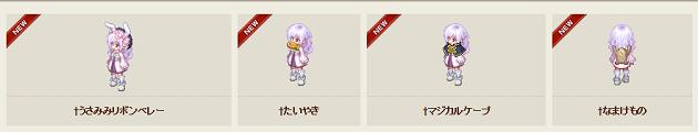 百花繚乱8.28更新