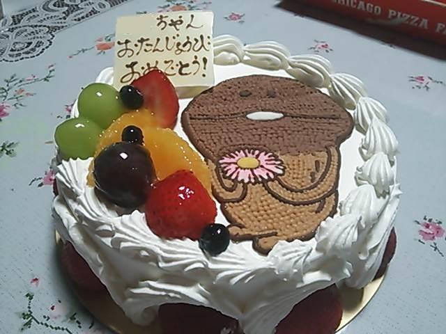 9月19日誕生日ケーキ