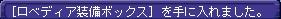 9月21日ダンジョンクエレア