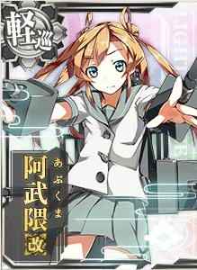10月14日艦これ阿武隈改