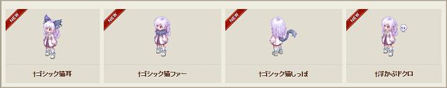 百花繚乱10月23日更新