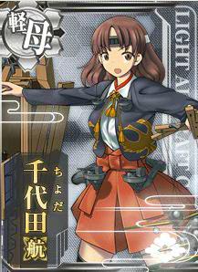 11月24日艦これ千代田航