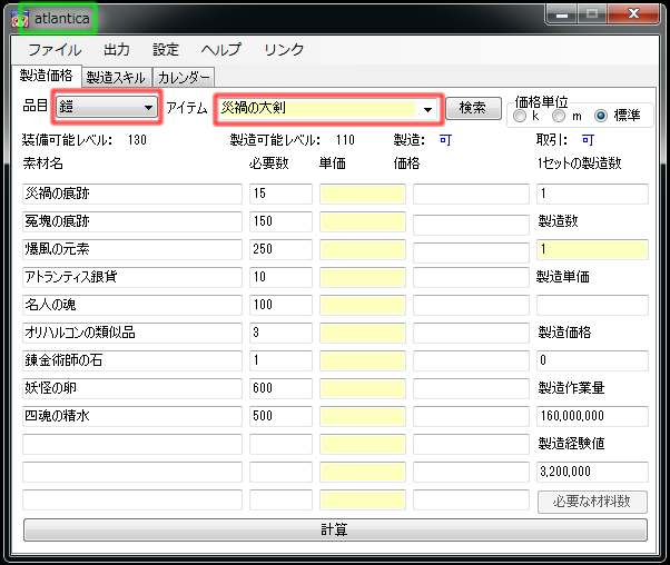 450_20130620025742.jpg