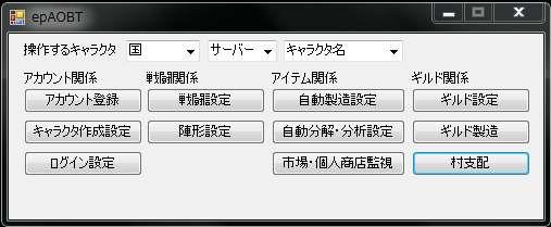 epAOBT1.jpg