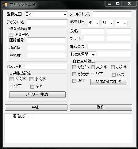 epAOBT2.jpg