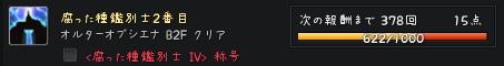 Baidu IME_2014-9-18_12-2-1