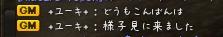 Baidu IME_2014-9-20_20-54-22