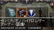 LinC0004.png