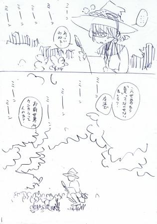 20130916_01