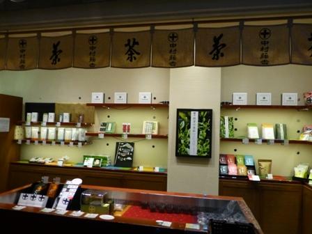 中村藤吉京都駅店13
