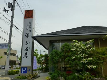動物病院(05242013)9