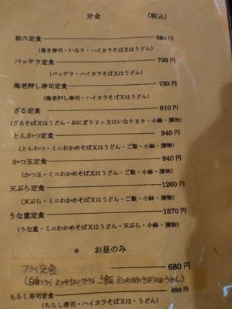 6月7日病院清水庵15