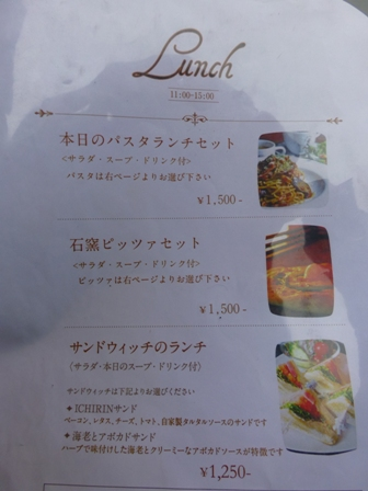 ICHIRIN COFFEE 豊中緑丘店2