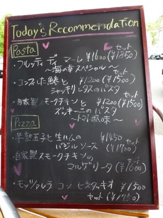 ICHIRIN COFFEE 豊中緑丘店6