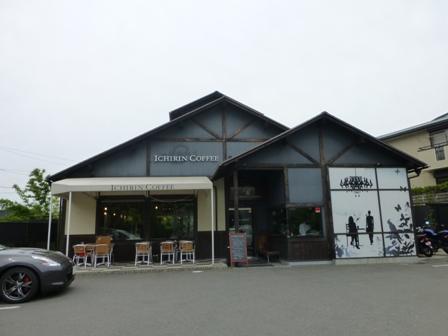 ICHIRIN COFFEE 豊中緑丘店7