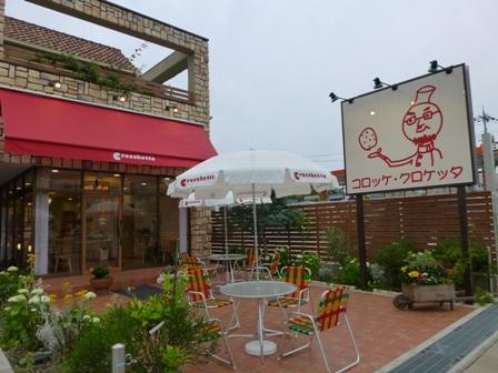 ICHIRIN COFFEE 豊中緑丘店31