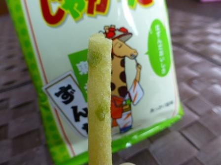 東京お土産30