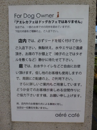 aere cafe(アエレカフェ)7