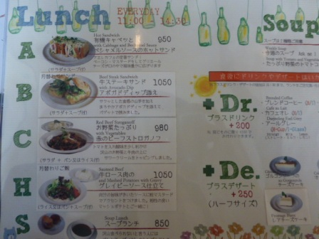 aere cafe(アエレカフェ)23