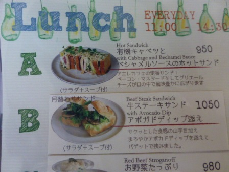 aere cafe(アエレカフェ)24