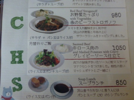 aere cafe(アエレカフェ)25