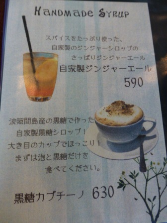 aere cafe(アエレカフェ)26